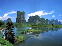 Voyages Guilin